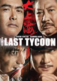 Last Tycoon (2013) Chow Yun-Fat