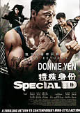 Special ID (2013) new Donnie Yen Actioner